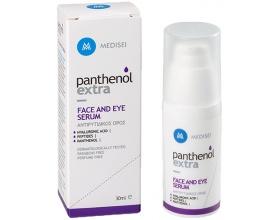 Panthenol Extra Face & Eye Serum - αντιρυτιδική προστασία