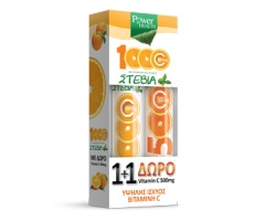 Power Health Vitamin C 1000mg + Δώρο Vitamin C 500MG με Στέβια
