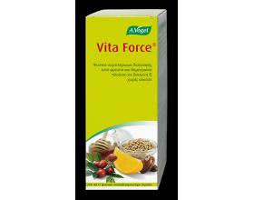 Vitaforce – Φυσικό ελιξήριο ενέργειας - 100% βιολογική φόρμουλα πολυβιταμινών