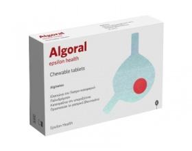 Algoral - Αντιόξινα μασώμενα δισκία