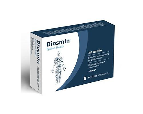 Diosmin Epsilon Health – Για το φλεβικό σύστημα