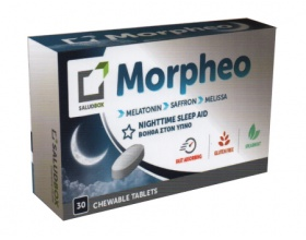 Morpheo - Μασσώμενες ταμπλέτες άμεσης δράσης που βοηθούν στον ύπνο
