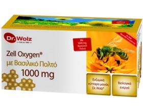 Zell Oxygen + Gelee Royale 1000mg - Ενζυμικά Κύτταρα Μαγιάς με Βασιλικό Πολτό