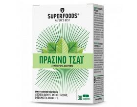 SUPERFOODS Πράσινο Τσάι 350mg