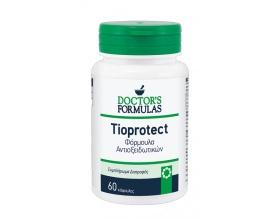 TIOPROTECT Φόρμουλα Αντιοξειδωτικών
