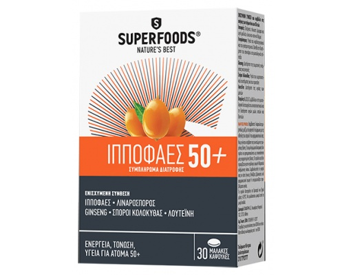SUPERFOODS Ιπποφαές 50+ Caps(30)