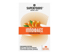 SUPERFOODS Ιπποφαές