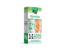 Power Health Magnesium efferv. με ΔΩΡΟ Βιταμίνη C 500mg