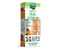 Power Health Multi + Multi Eff + Δώρο Vitamin C 500MG με Στέβια
