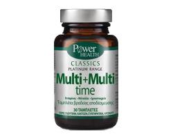 Power Health Classics Multi + Multi time