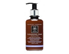 APIVITA CLEANSING FOAM - Κρεμώδης Αφρός Καθαρισμού για Πρόσωπο & Μάτια με ελιά & λεβάντα