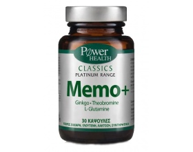 Memo+ Για την ενίσχυση της εγκεφαλικής λειτουργίας, της συγκέντρωσης, της γνωσιακής λειτουργίας και της μνήμης