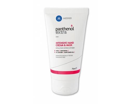 Panthenol Extra Κρέμα - Μάσκα χεριών εντατικής ενυδάτωσης