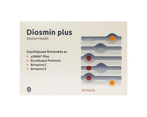 Diosmin Plus Epsilon Health – Για το φλεβικό σύστημα