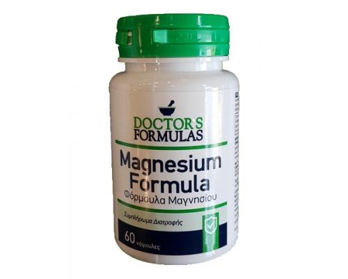 Doctor's Formulas Magnesium, Φόρμουλα Μαγνησίου
