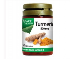 Power Health Turmeric ( Κουρκουμάς )