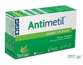 Antimetil – αποτελεσματική και ασφαλής λύση σε προβλήματα του στομάχου