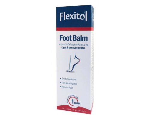 Flexitol Foot Balm- Eνυδάτωση και θρέψη των ξηρών και σκασμένων ποδιών.
