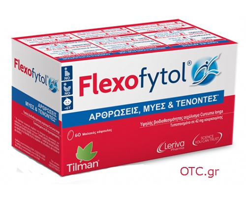 Flexofytol caps – Για προβλήματα Αρθρώσεων, Μυών και Τενόντων