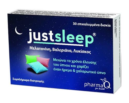 Just sleep – Μελατονίνη, Βαλεριάνα, Λυκίσκος