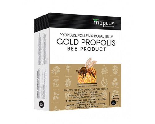 Inoplus Gold Propolis, με Πρόπολη, Βασιλικό πολτό και Γύρη