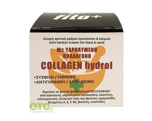 FITO+ COLLAGEN hydrol - 24ωρη φυτική κρέμα προσώπου