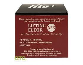 FITO+ LIFTING ELIXIR No3  24ωρη φυτική κρέμα προσώπου, ματιών & λαιμού