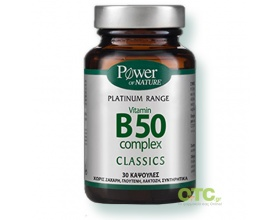 Power Health Vitamin B 50 Complex