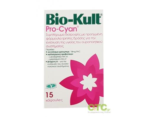 Bio-Kult Pro-Cyan – Φυσική αντιμετώπιση και πρόληψη των ουρολοιμώξεων