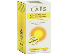 JOHN NOA Caps Vitamin D3 2000iu & Vitamin K2 90mcg λιποσωμιακό