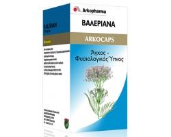 ΒΑΛΕΡΙΑΝΑ – Valeriana Officinalis – Αϋπνία, άγχος, ανησυχία, άγχος από διακοπή καπνίσματος