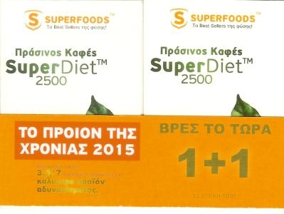 superdiet_1_1