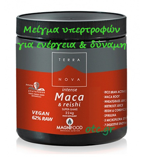 terranova_maca
