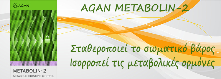 2019_03_16_METABOLIN2